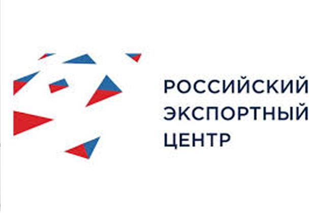 Прошло очередное собрание совместно с «Российским экспортным центром»