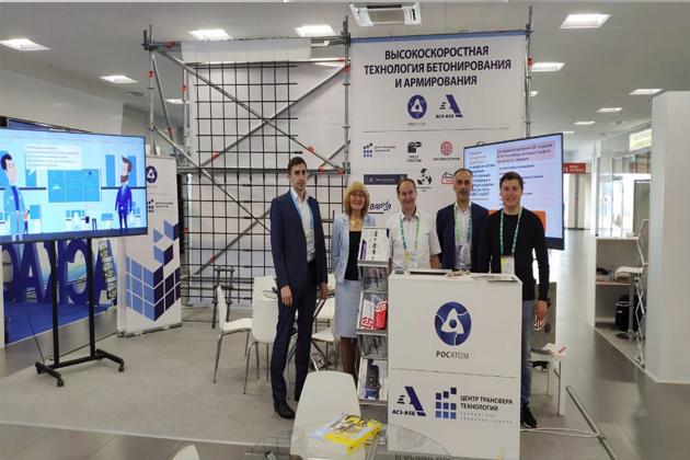 VII Конкурс профессионального мастерства «Лучший по профессии в стройкомплексе атомной отрасли»