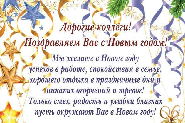 С новым годом 2021!!!